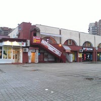 Photo taken at Казачок by Владимир К. on 10/19/2012