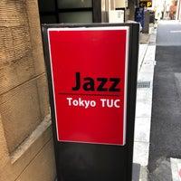 Photo prise au Tokyo TUC par daihann le5/3/2018
