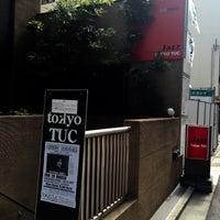 Photo prise au Tokyo TUC par daihann le3/20/2016
