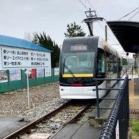 Photo taken at Iwasehama Station by daihann on 4/6/2018