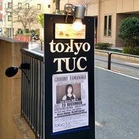 Photo prise au Tokyo TUC par daihann le12/23/2017