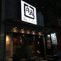 Photo taken at 牛角 新松戸店 by Gen on 4/22/2016