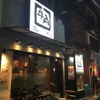Photo taken at 牛角 新松戸店 by Gen on 4/12/2016
