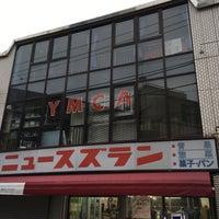 Photo taken at 世田谷YMCA 南センター by Gen on 3/9/2016