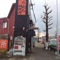 Photo taken at らーめん研究所 by Ryota F. on 2/11/2013