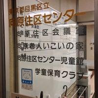 Photo taken at 向原住区センター by taro M. on 4/4/2013
