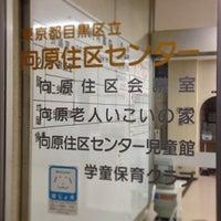 Photo taken at 向原住区センター by taro M. on 6/6/2013