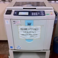 Photo taken at 向原住区センター by taro M. on 11/9/2012