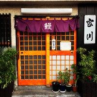 Photo taken at 鰻 碑文谷 宮川 by taro M. on 5/12/2013