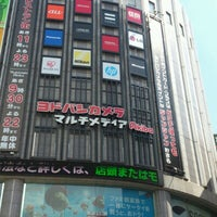 Photo taken at Yodobashi-Akiba by Mitsuru E. on 9/14/2012