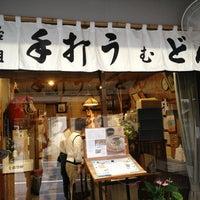 Photo taken at 手打うむどん 始祖 清水屋 by Kazuaki Y. on 9/8/2013