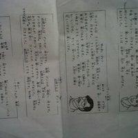 Photo taken at หห้องญี่ปุ่น  ร.ร.ศรีอยุธยา ในพระอุปถัมภ์ฯ by Ticha on 11/23/2012