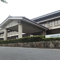 Photo taken at 太宰府市文化ふれあい館 by mentai on 8/27/2014