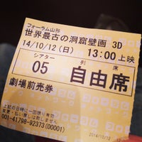 Photo taken at フォーラム山形 by つばさ on 10/12/2014