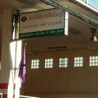Photo taken at Thonburi Fire Station by Pongsakorn T. on 7/11/2015