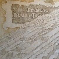 Снимок сделан в Говорит Ивано-Франковск пользователем Иван М. 7/10/2013