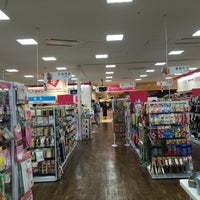 Photo taken at Daiso by Keiji S. on 8/14/2016