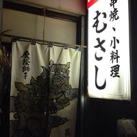 Photo taken at むさし by Keiji S. on 7/4/2013