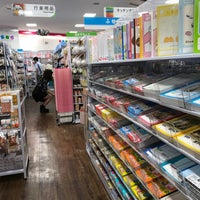 Photo taken at Daiso by Keiji S. on 9/10/2017