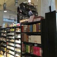 Das Foto wurde bei Manufactum Warenhaus von AF_Blog am 7/12/2018 aufgenommen