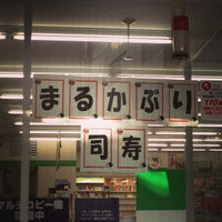 Photo taken at FamilyMart by kazz7 on 2/3/2013