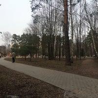 Photo taken at Перловский Парк by Anna K. on 4/9/2016