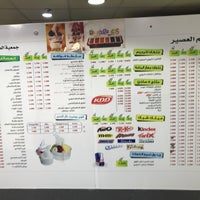 Photo taken at عالم العصير جمعية السلام by Tariq A. on 11/6/2017