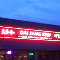 Photo taken at Dai Jang Kum by Yuko H. on 5/13/2013