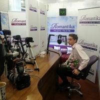 Photo taken at Офис ВКПМ by Антон P. on 11/18/2013