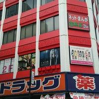 Photo taken at アゾン レーベルショップ名古屋 by mayuri041 on 8/22/2015