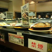 Photo taken at 寿し まどか 加世田店 by Sae H. on 10/13/2012