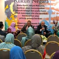 Photo taken at Lembaga Hasil Dalam Negeri (LHDN) by Jon A. on 1/11/2018