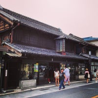 Photo taken at 荻野銅鉄店 by oceantree w. on 7/15/2013