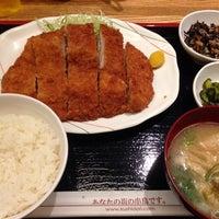 Photo taken at 串鳥 仙台駅東口店 by joruri on 6/11/2014