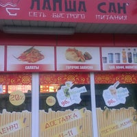 Photo taken at Лапша сан by Feofan on 7/6/2013