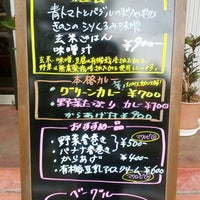 Photo taken at GAZIO by Yasuyuki I. on 10/19/2013