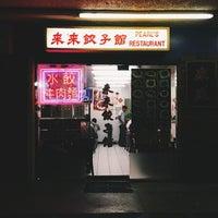 Photo taken at Pearl's Oriental Restaurant by Julian F. on 9/29/2014