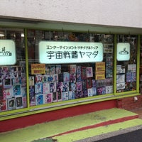 Photo taken at 宇宙戦艦ヤマダ by Takao M. on 5/25/2013