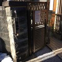 Photo taken at 手打そば処 あまの by hiyoko72 Ч. on 1/27/2016