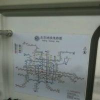 Photo taken at 地铁西二旗站 Subway Xi'erqi by Vova M. on 11/6/2016