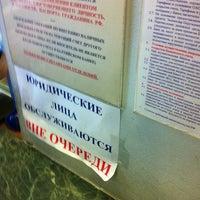 Photo taken at Балтийский Банк by Валерий on 6/14/2013