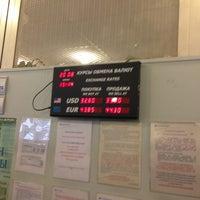 Photo taken at Балтийский Банк by Валерий on 8/20/2013