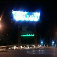 Photo taken at Khun Saa Rai by Sandee m. on 2/1/2013