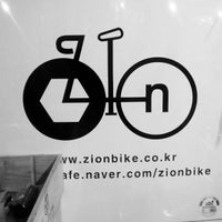 Photo taken at zionbike by Jerry B. on 6/17/2015