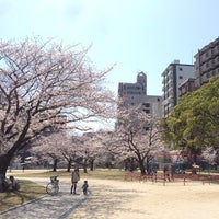 Photo taken at 東領公園 by Hiromitsu K. on 3/28/2013