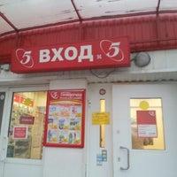 Photo taken at Пятерочка by Мухамедгариф С. on 10/29/2012