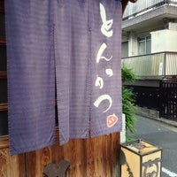 Das Foto wurde bei Butagumi von Motohiro T. am 10/18/2013 aufgenommen