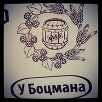 "Photo taken at Разливное пиво ""У Боцмана"" by Дмитрий О. on 8/12/2013"
