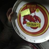 4/28/2014 tarihinde Nazira G.ziyaretçi tarafından Раковая #1'de çekilen fotoğraf