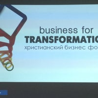 Photo taken at Business For Transformation Forum by Galina Y. on 3/16/2013
